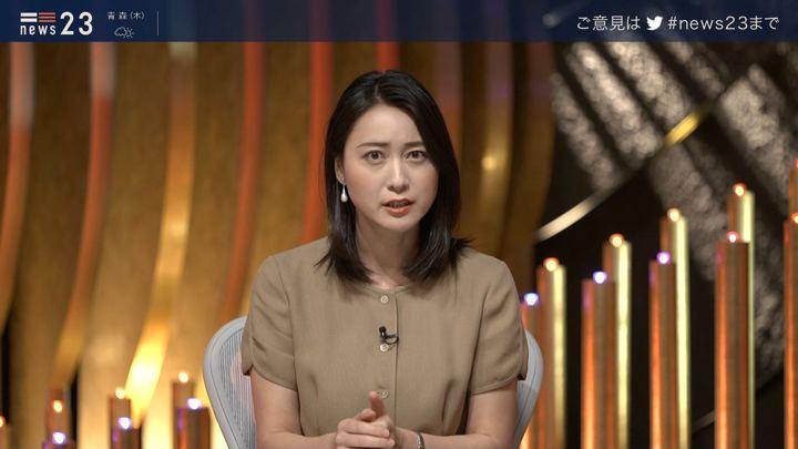 2019年06月19日小川彩佳の画像23枚目