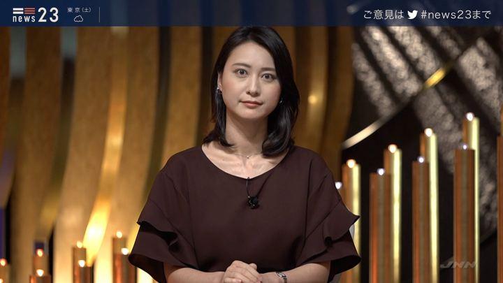 2019年06月21日小川彩佳の画像01枚目