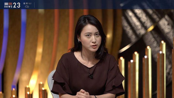 2019年06月21日小川彩佳の画像02枚目