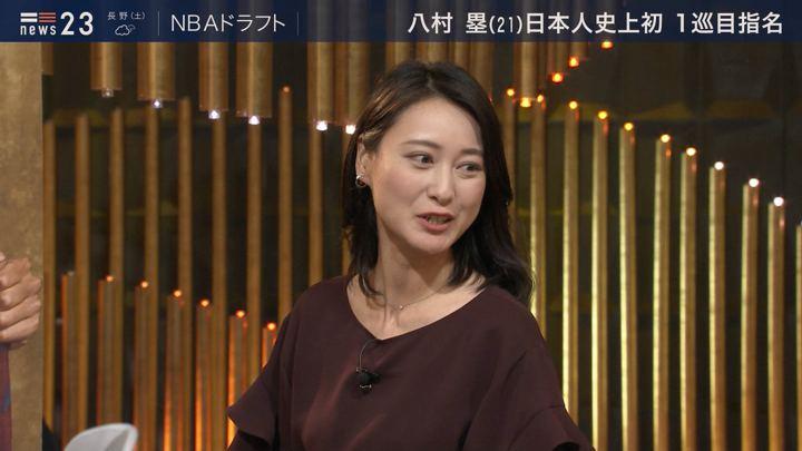 2019年06月21日小川彩佳の画像10枚目