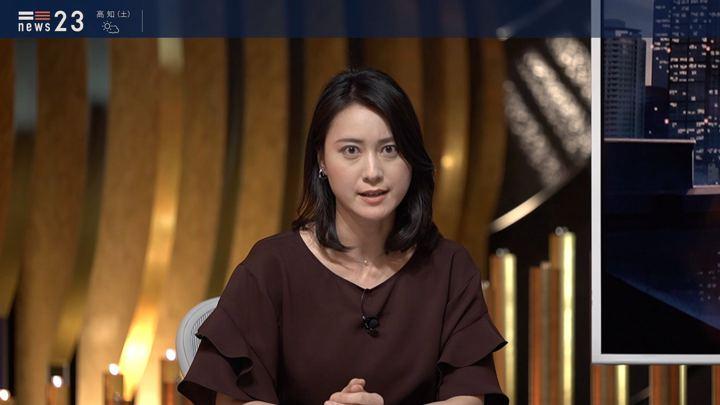 2019年06月21日小川彩佳の画像13枚目