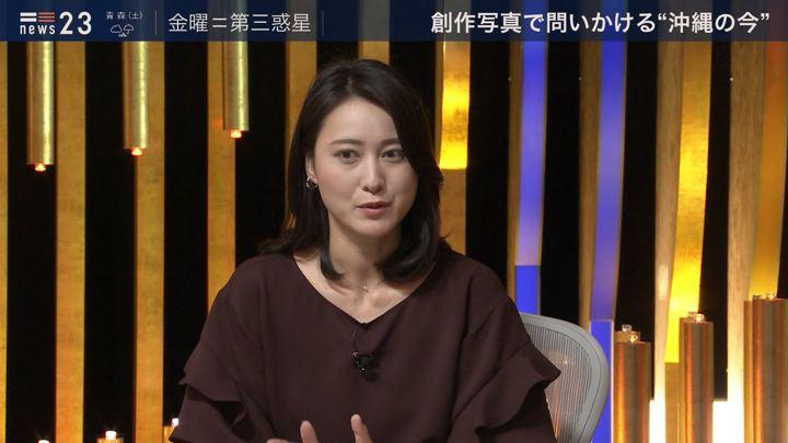 2019年06月21日小川彩佳の画像17枚目