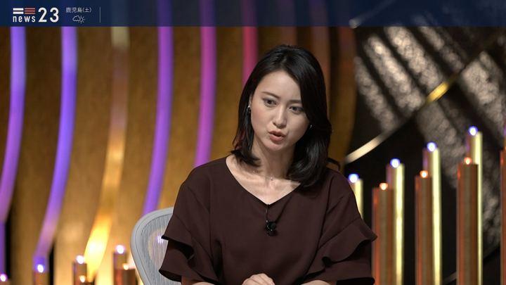 2019年06月21日小川彩佳の画像18枚目