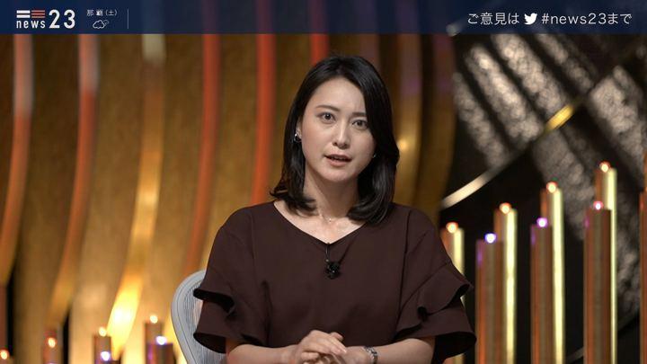 2019年06月21日小川彩佳の画像20枚目