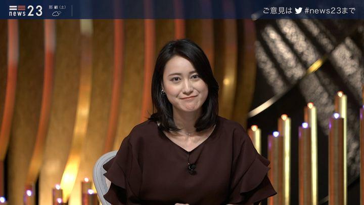 2019年06月21日小川彩佳の画像21枚目