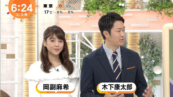 2019年03月09日岡副麻希の画像01枚目