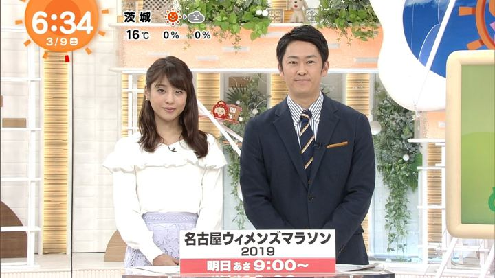 2019年03月09日岡副麻希の画像03枚目