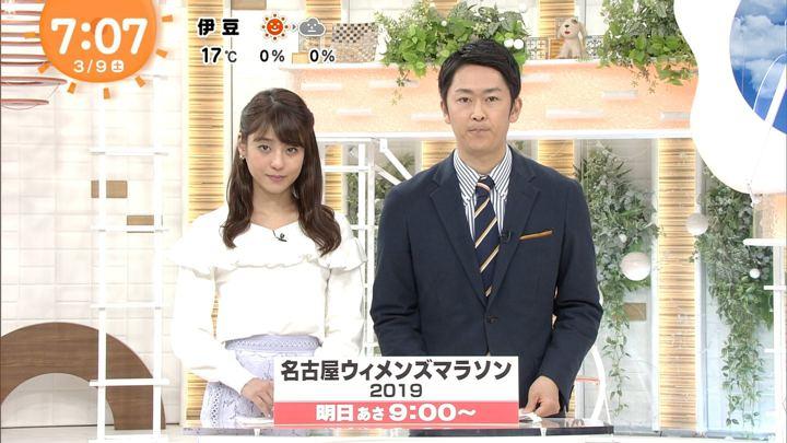 2019年03月09日岡副麻希の画像04枚目
