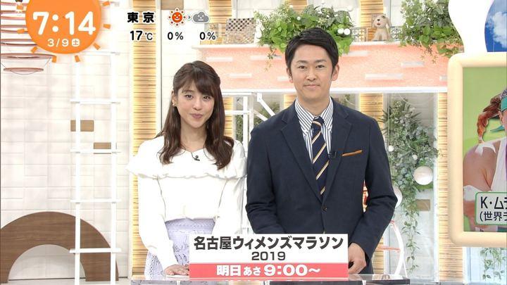 2019年03月09日岡副麻希の画像05枚目
