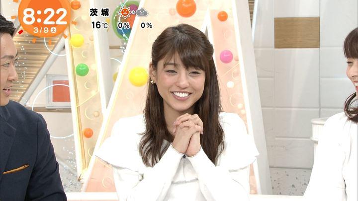 2019年03月09日岡副麻希の画像08枚目
