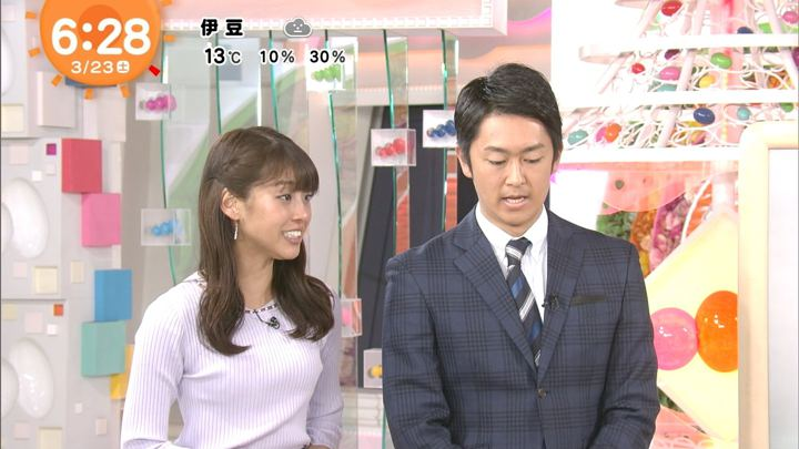 2019年03月23日岡副麻希の画像01枚目