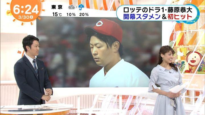 2019年03月30日岡副麻希の画像02枚目