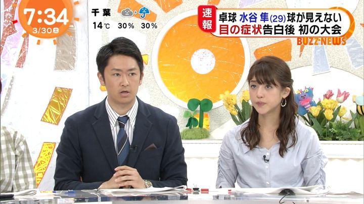 2019年03月30日岡副麻希の画像09枚目