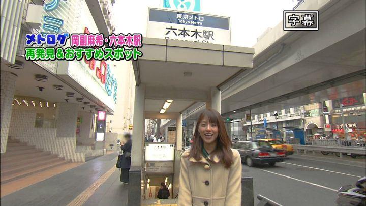 2019年03月31日岡副麻希の画像01枚目