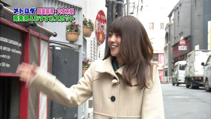 2019年03月31日岡副麻希の画像17枚目