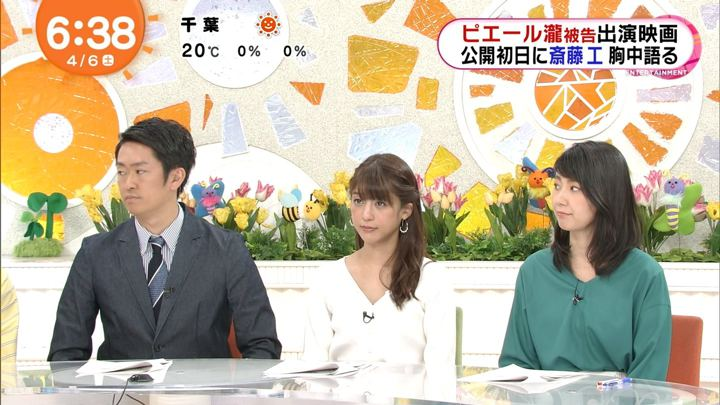 2019年04月06日岡副麻希の画像06枚目