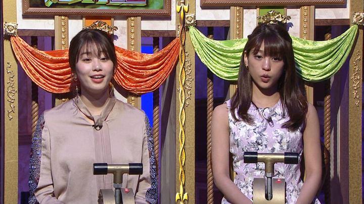 2019年04月22日岡副麻希の画像01枚目