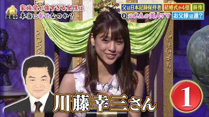 2019年04月22日岡副麻希の画像06枚目