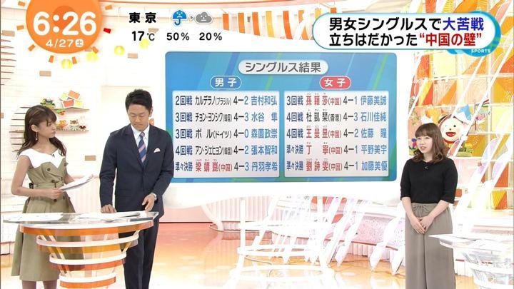2019年04月27日岡副麻希の画像03枚目