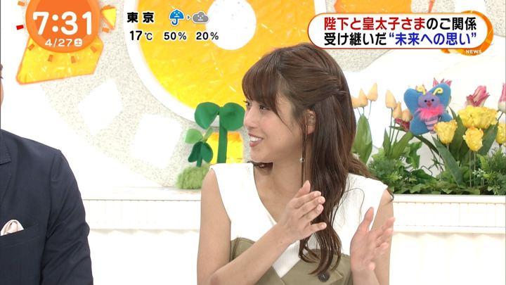 2019年04月27日岡副麻希の画像07枚目