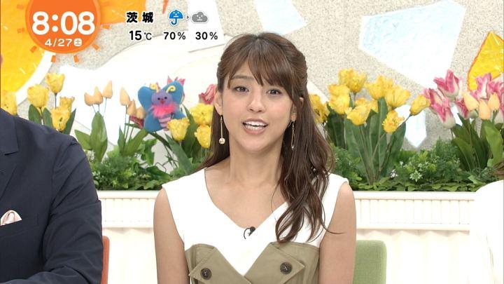 2019年04月27日岡副麻希の画像11枚目
