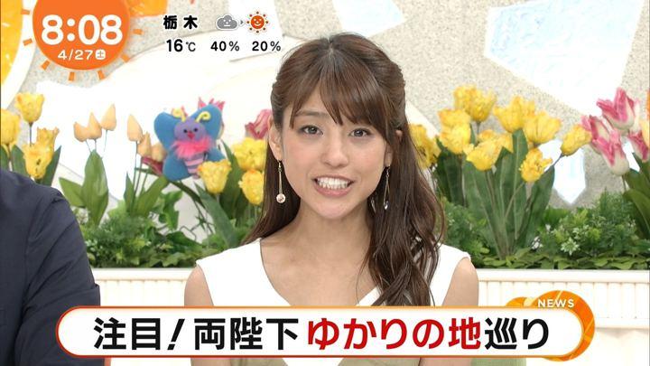 2019年04月27日岡副麻希の画像12枚目