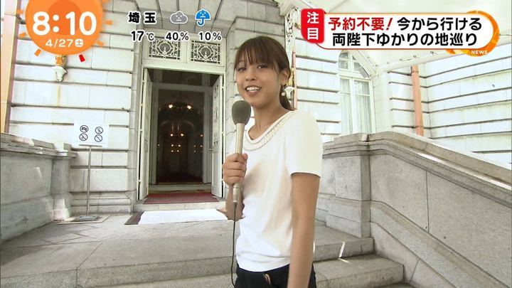 2019年04月27日岡副麻希の画像17枚目