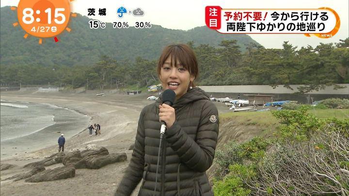 2019年04月27日岡副麻希の画像21枚目