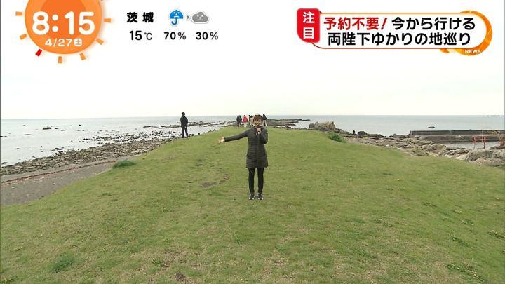 2019年04月27日岡副麻希の画像22枚目