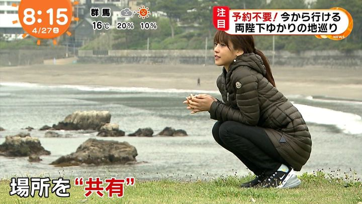 2019年04月27日岡副麻希の画像23枚目