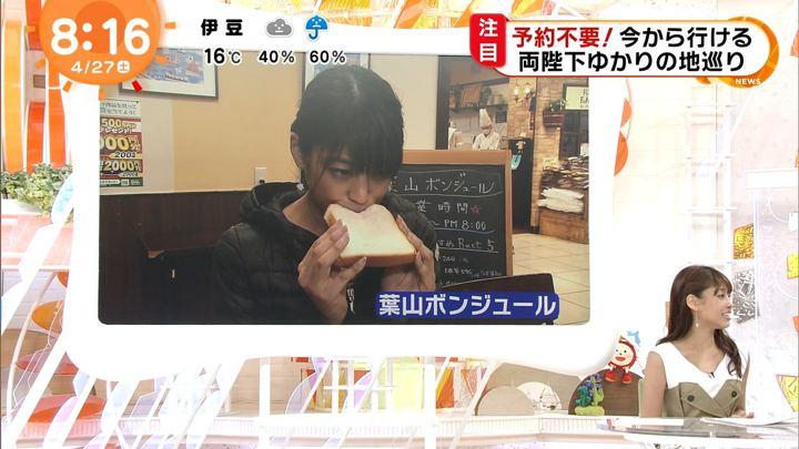 2019年04月27日岡副麻希の画像24枚目
