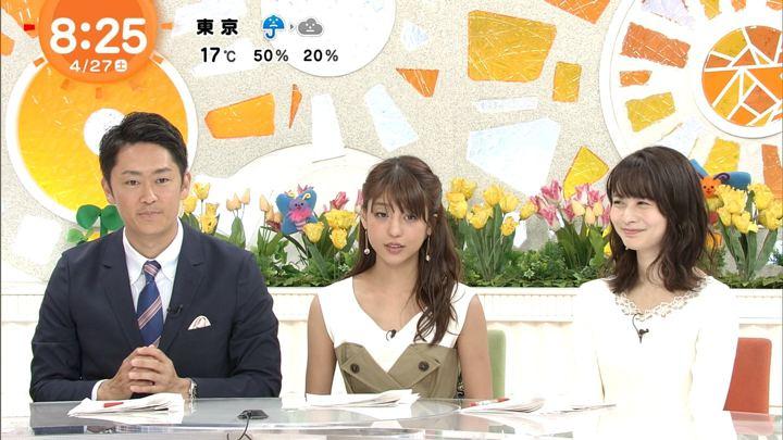 2019年04月27日岡副麻希の画像26枚目