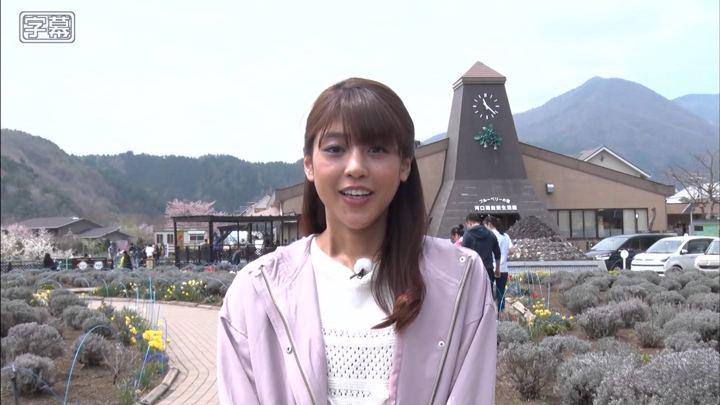 2019年04月28日岡副麻希の画像01枚目
