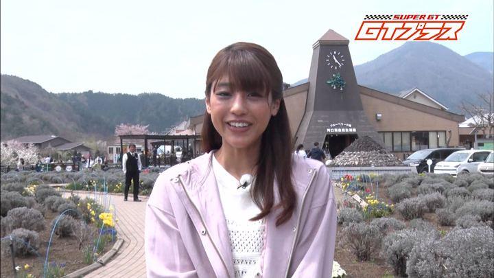 2019年04月28日岡副麻希の画像04枚目