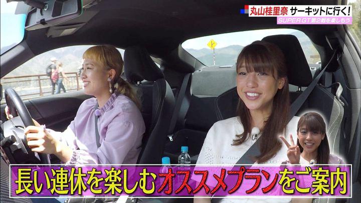 2019年04月28日岡副麻希の画像07枚目