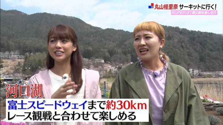 2019年04月28日岡副麻希の画像11枚目