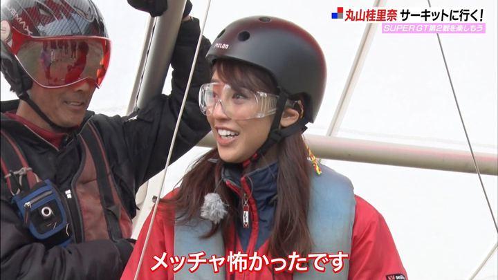 2019年04月28日岡副麻希の画像21枚目