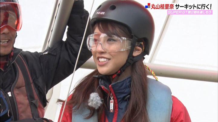 2019年04月28日岡副麻希の画像22枚目