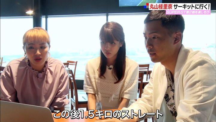 2019年04月28日岡副麻希の画像29枚目