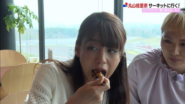 2019年04月28日岡副麻希の画像30枚目