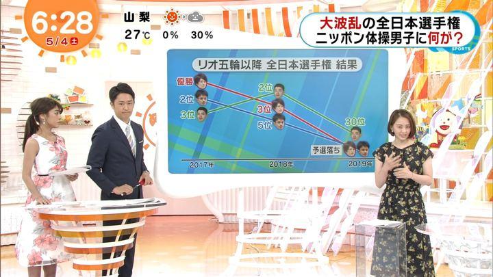 2019年05月04日岡副麻希の画像04枚目