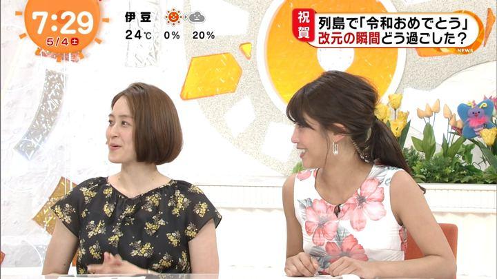 2019年05月04日岡副麻希の画像12枚目