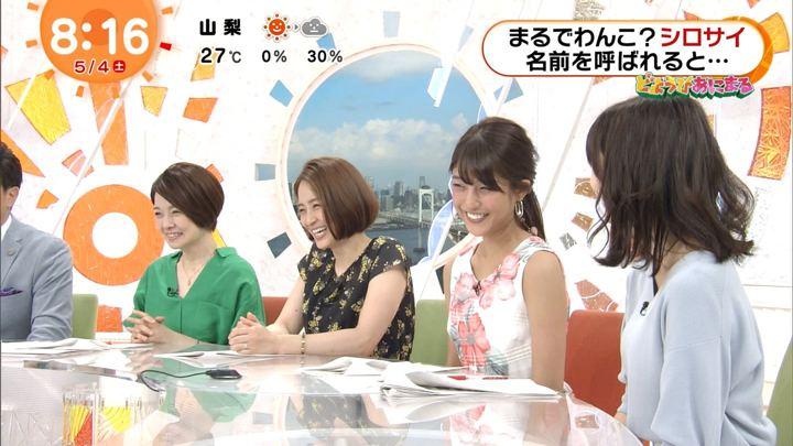 2019年05月04日岡副麻希の画像14枚目