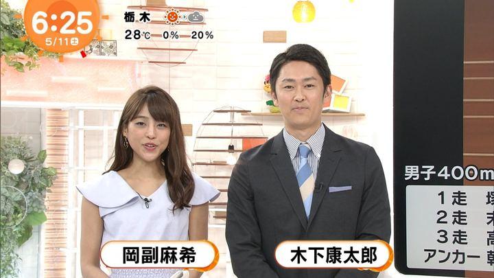 2019年05月11日岡副麻希の画像01枚目