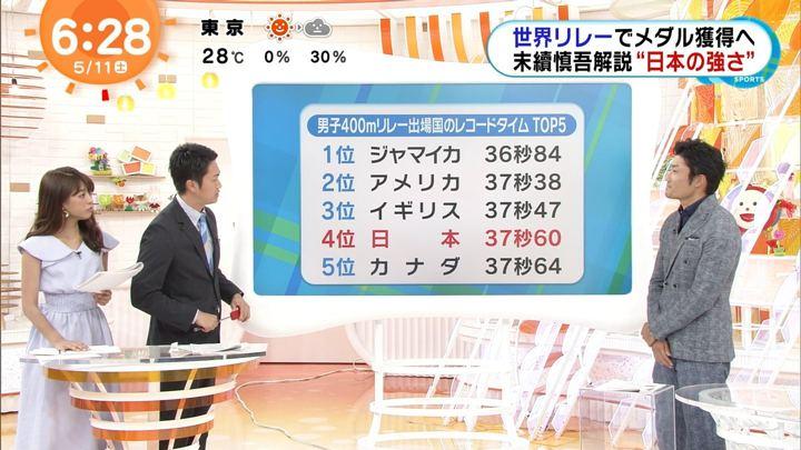 2019年05月11日岡副麻希の画像03枚目