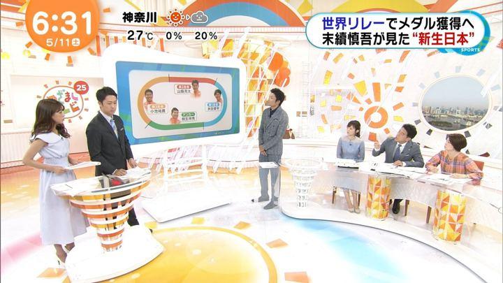 2019年05月11日岡副麻希の画像04枚目