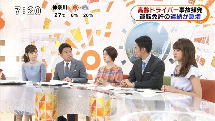 2019年05月11日岡副麻希の画像06枚目