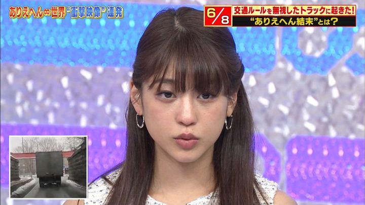 2019年05月14日岡副麻希の画像03枚目