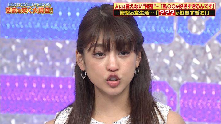 2019年05月14日岡副麻希の画像17枚目