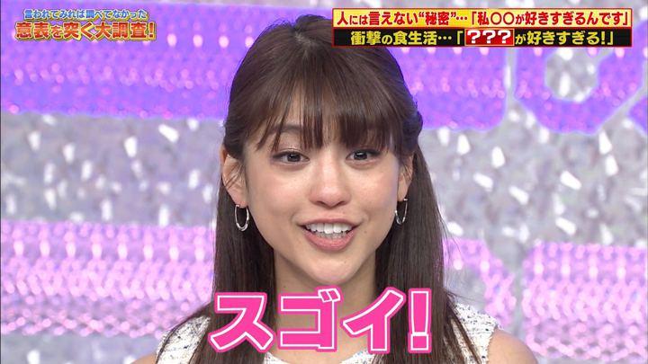 2019年05月14日岡副麻希の画像18枚目